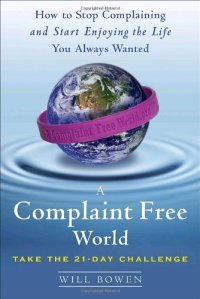 complaintfreeworldbook